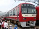 京浜急行 新1000型6次車@京急ファミリー鉄道フェスタ2007